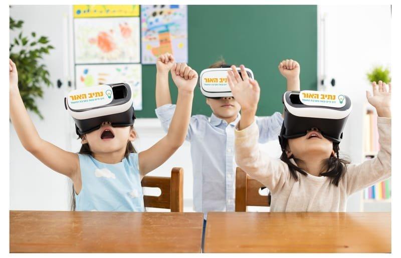 סרטון פרומו לשילוב מציאות מדומה בתוכנית נתיב האור