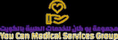 مجموعة يو كان للخدمات الطبية بالكويت