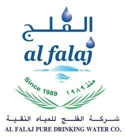 Al-Falaj Water Factory