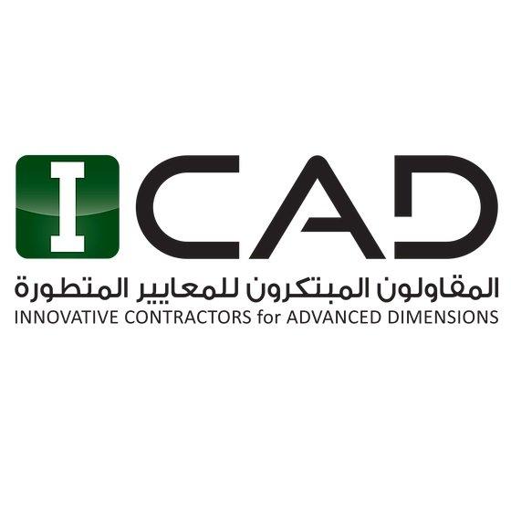 Innovative Contractors for Advanced Dimensions