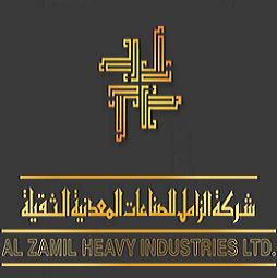 Al-Zamil Heavy Industries LTD