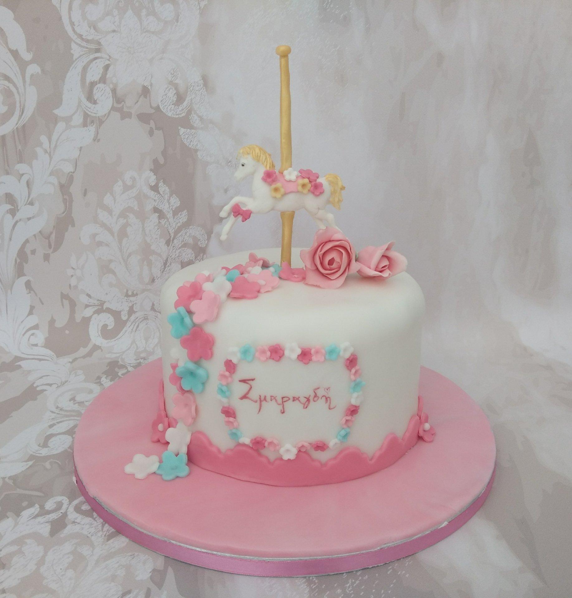τούρτα βάπτισης από ζαχαρόπαστα  carousel, Ζαχαροπλαστείο καλαμάτα madamecharlotte.gr, birthday cakes 2d 3d confectionery patisserie kalamata