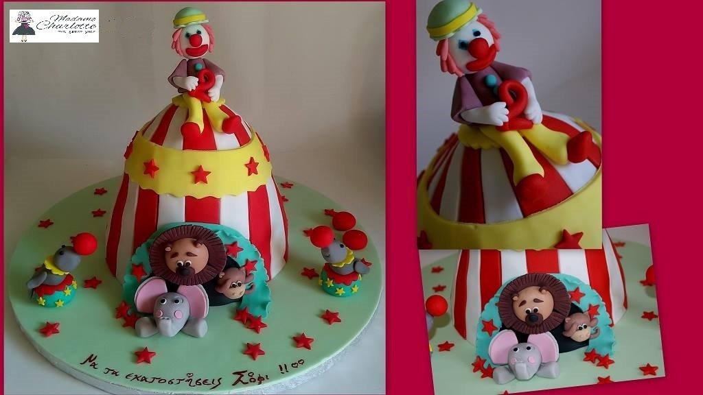 τούρτα γενεθλίων από ζαχαρόπαστα τσίρκο, Ζαχαροπλαστειο καλαματα madame charlotte, τουρτες παιδικες γενεθλιων madamecharlotte.gr birthday cakes kalamata