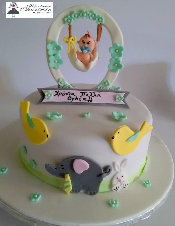 παιδικές τούρτες γενεθλίων από ζαχαρόπαστα νεογέννητο newborn, Ζαχαροπλαστειο καλαματα madame charlotte, τουρτες παιδικες γενεθλιων madamecharlotte.gr birthday cakes kalamata