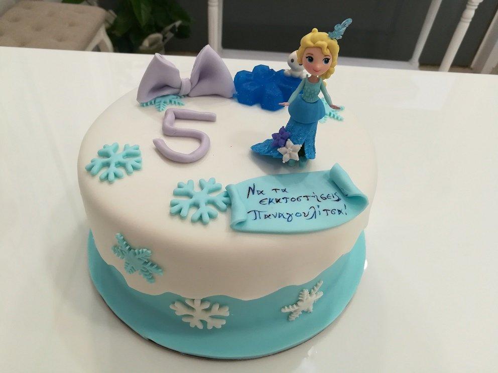 παιδική τούρτα γενεθλίων από ζαχαρόπαστα frozen princess, Ζαχαροπλαστειο καλαματα madame charlotte, τουρτες παιδικες γενεθλιων madamecharlotte.gr birthday cakes kalamata