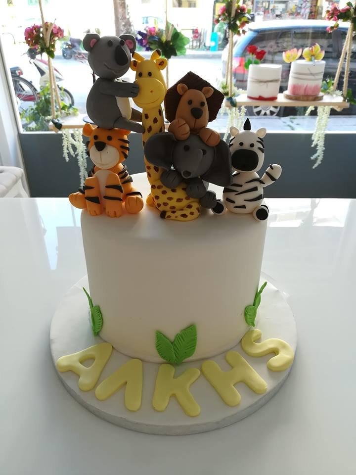 τούρτα από ζαχαρόπαστα safari, Ζαχαροπλαστείο καλαμάτα madame charlotte, τούρτες γεννεθλίων γάμου βάπτησης παιδικές θεματικές birthday theme party cake 2d 3d confectionery patisserie kalamata