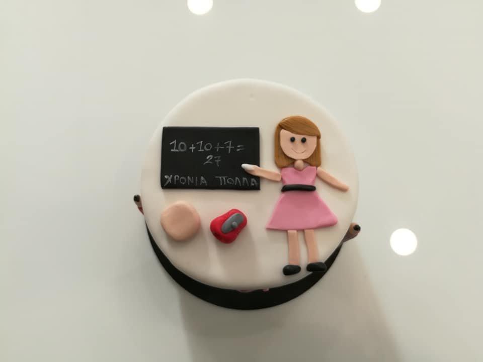 τούρτα απο ζαχαρόπαστα happy 27, Ζαχαροπλαστείο καλαμάτα madame charlotte, τούρτες γεννεθλίων γάμου βάπτησης παιδικές θεματικές birthday theme party cake 2d 3d confectionery patisserie kalamata