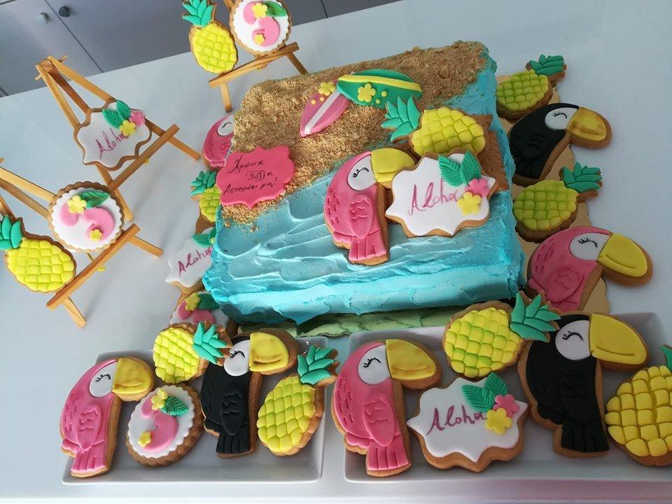 τούρτα και θεματικά cookies από ζαχαρόπαστα aloha, Ζαχαροπλαστείο καλαμάτα madame charlotte, τουρτες παρτι παιδικες γενεθλιων για αγόρια για κορίτσια για μεγάλους madamecharlotte.gr birthday cakes patisserie confectionery kalamata