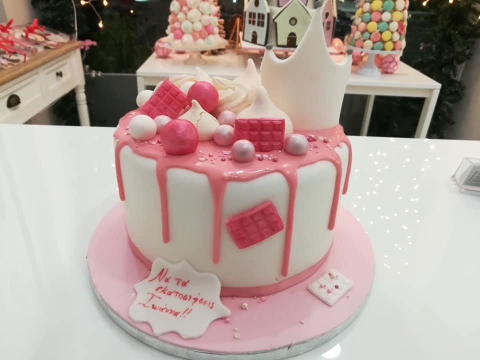 τούρτα από ζαχαρόπαστα στέμμα ροζ, Ζαχαροπλαστεία στη καλαμάτα madame charlotte, τούρτες γεννεθλίων γάμου βάπτησης παιδικές θεματικές birthday theme party cake 2d 3d confectionery patisserie kalamata