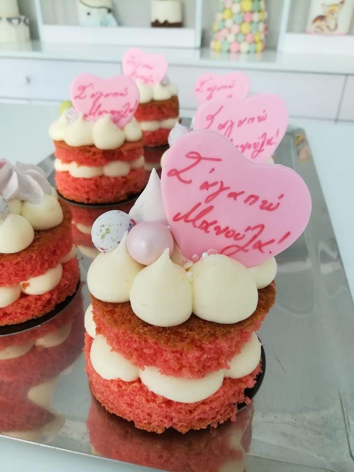 πάστα χρόνια πολλά μαμά, Ζαχαροπλαστείο καλαμάτα madame charlotte, σοκολατάκια πάστες γλυκά τούρτες γεννεθλίων γάμου βάπτισης παιδικές θεματικές birthday theme party cake 2d 3d παγωτό ice cream confectionery patisserie kalamata