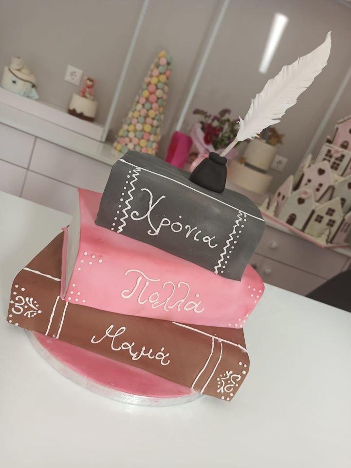 τούρτα από ζαχαρόπαστα χρόνια πολλά μαμά theme cake happy birthday mom, Ζαχαροπλαστεία στη καλαμάτα madame charlotte, τούρτες γεννεθλίων γάμου βάπτησης παιδικές θεματικές birthday theme party cake 2d 3d confectionery patisserie kalamata