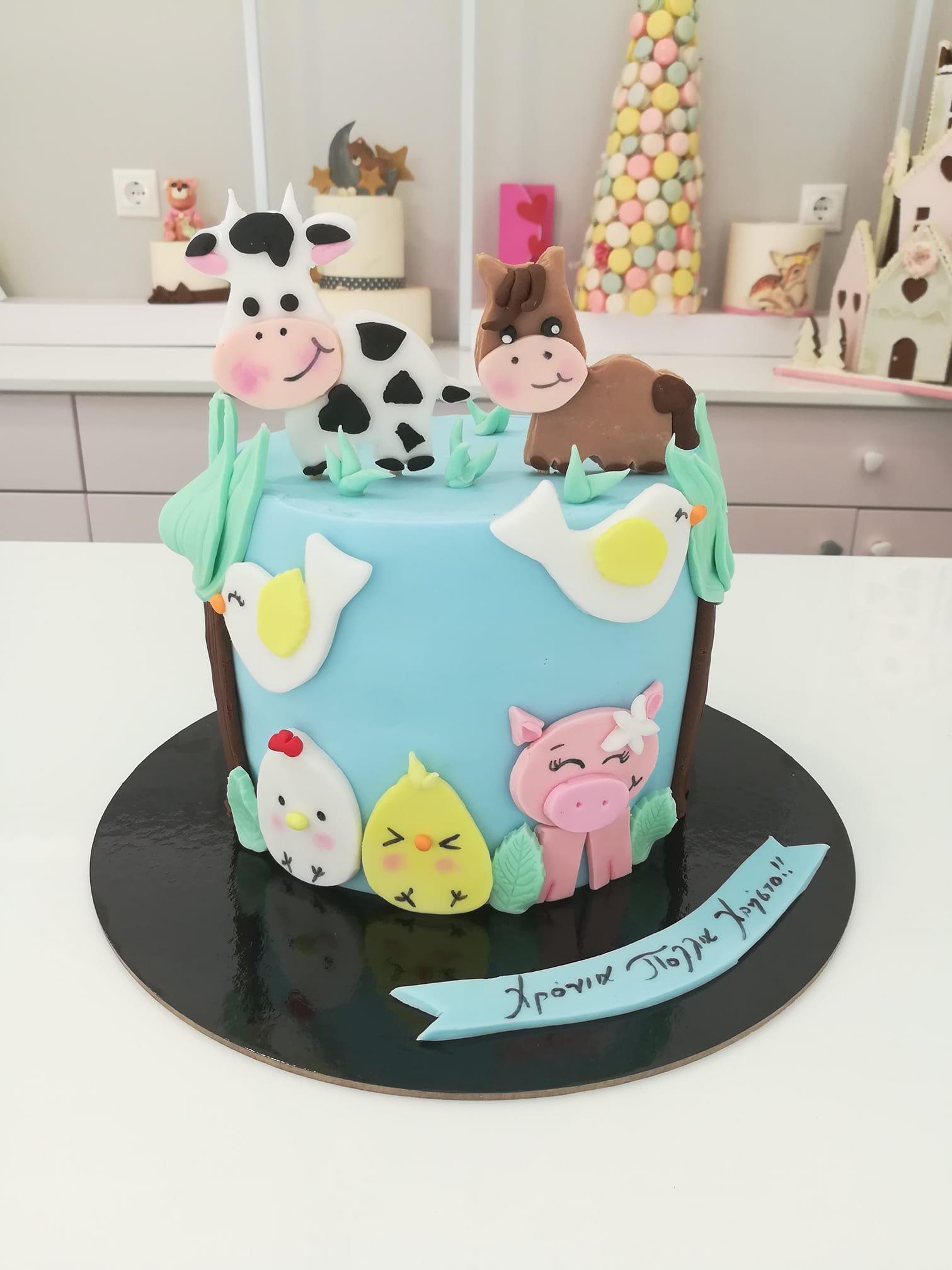 τούρτα από ζαχαρόπαστα τα ζωάκια της φάρμας, farm animals themed cake, Ζαχαροπλαστεία Καλαμάτα madame charlotte, τούρτες για πάρτι παιδικές γενεθλίων για αγόρια για κορίτσια για μεγάλους, birthday themed cakes patisserie confectionery kalamata