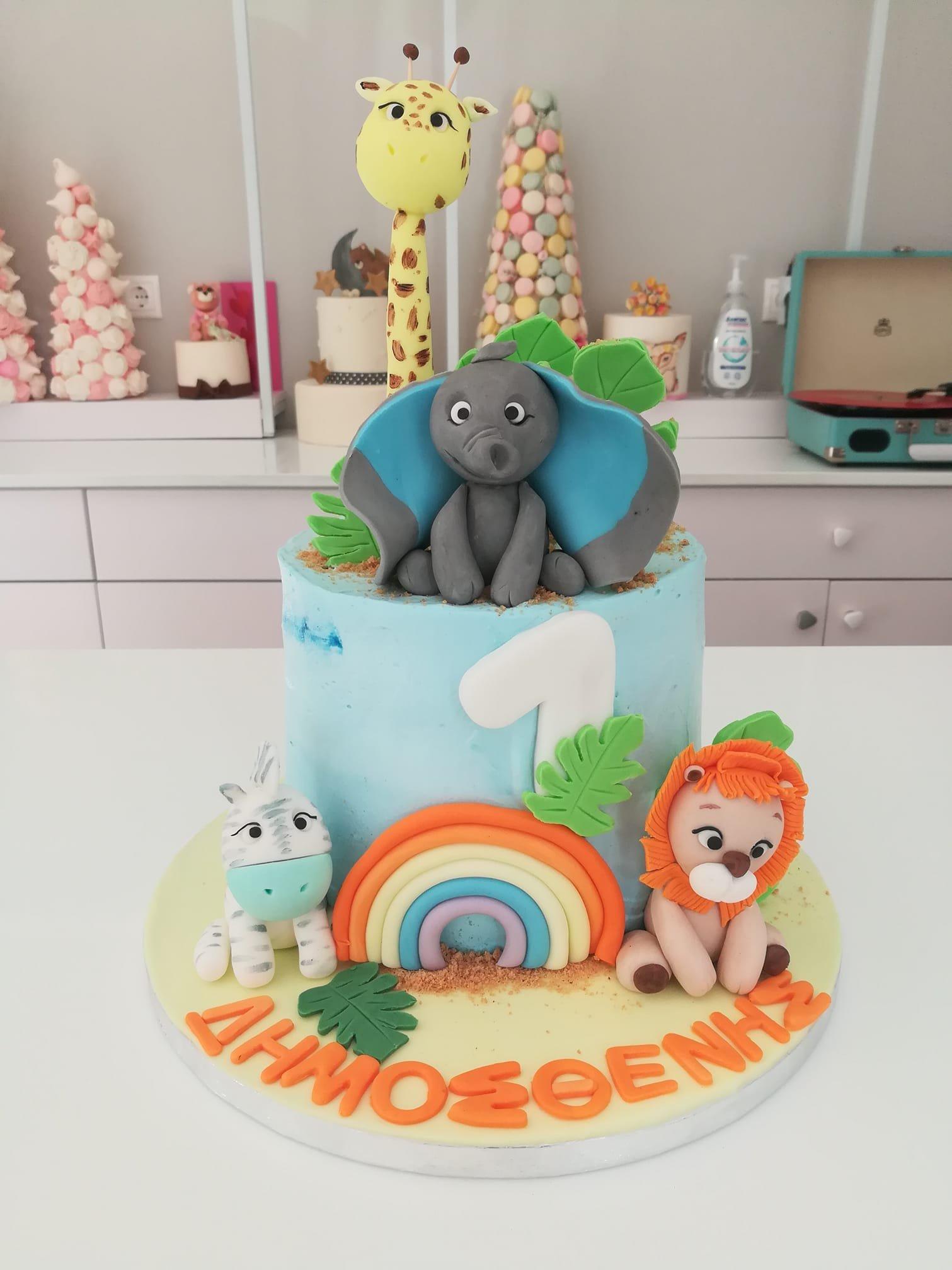 τούρτα από ζαχαρόπαστα jungle baby animals cake themed cake, Ζαχαροπλαστεία στη Καλαμάτα madame charlotte, τούρτες γεννεθλίων γάμου βάπτησης παιδικές θεματικές birthday theme party cake 2d 3d confectionery patisserie kalamata