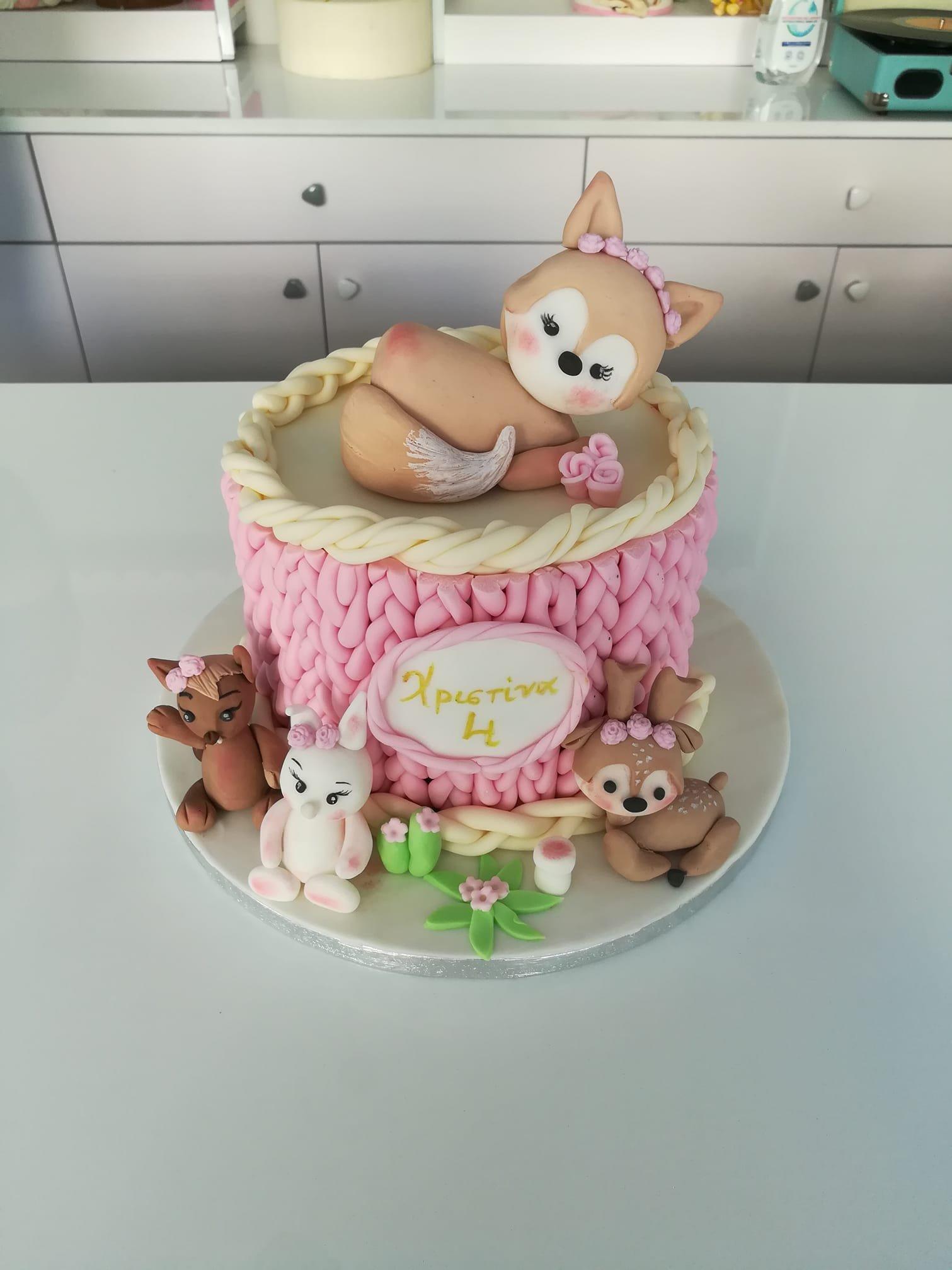τούρτα από ζαχαρόπαστα αλεπού, fox themed cake, Ζαχαροπλαστεία στη Καλαμάτα madame charlotte, τούρτες γεννεθλίων γάμου βάπτησης παιδικές θεματικές birthday theme party cake 2d 3d confectionery patisserie kalamata