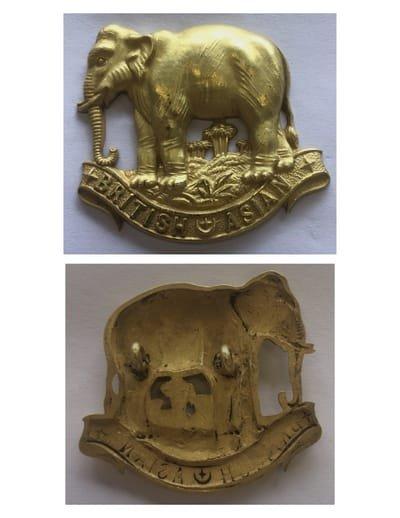British Asian Squadron Headdress Badges