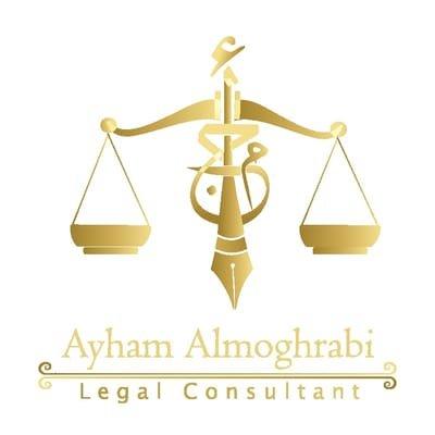 المستشار القانوني أيهم المغربي