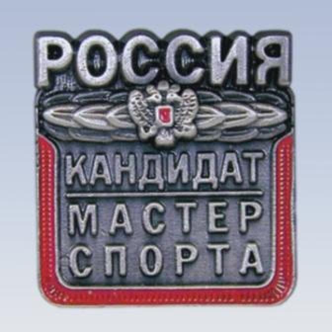 ЕВСК 2018-2021 г.г.
