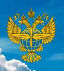 Документация регламентирующая полеты в Российской Федерации