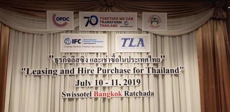 Leasing and Hire-Purchase By World Bank and IFC