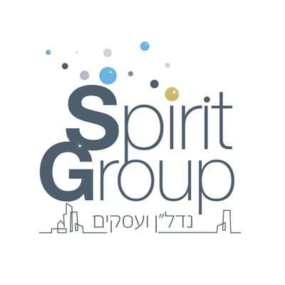 """קבוצת ספיריט - נדל""""ן ועסקים"""