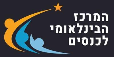 פורום הוועדים בישראל