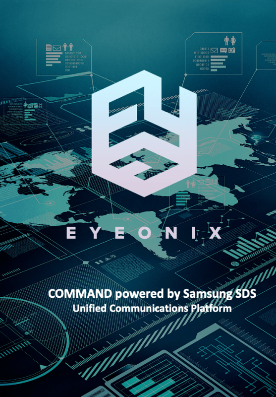 COMMAND powered by Samsung SDS