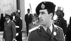 Le jeune capitaine Kadhafi