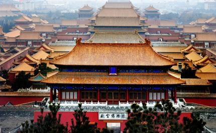 Cité interdite Chine