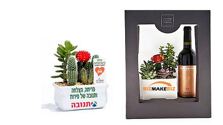 מארזי שי, מארז מהטבע, מארז גדול  הישראליות יין ושמו