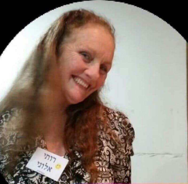רותי אלוני קנטרוביץ