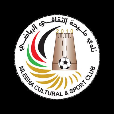 نادي مليحة الثقافي الرياضي
