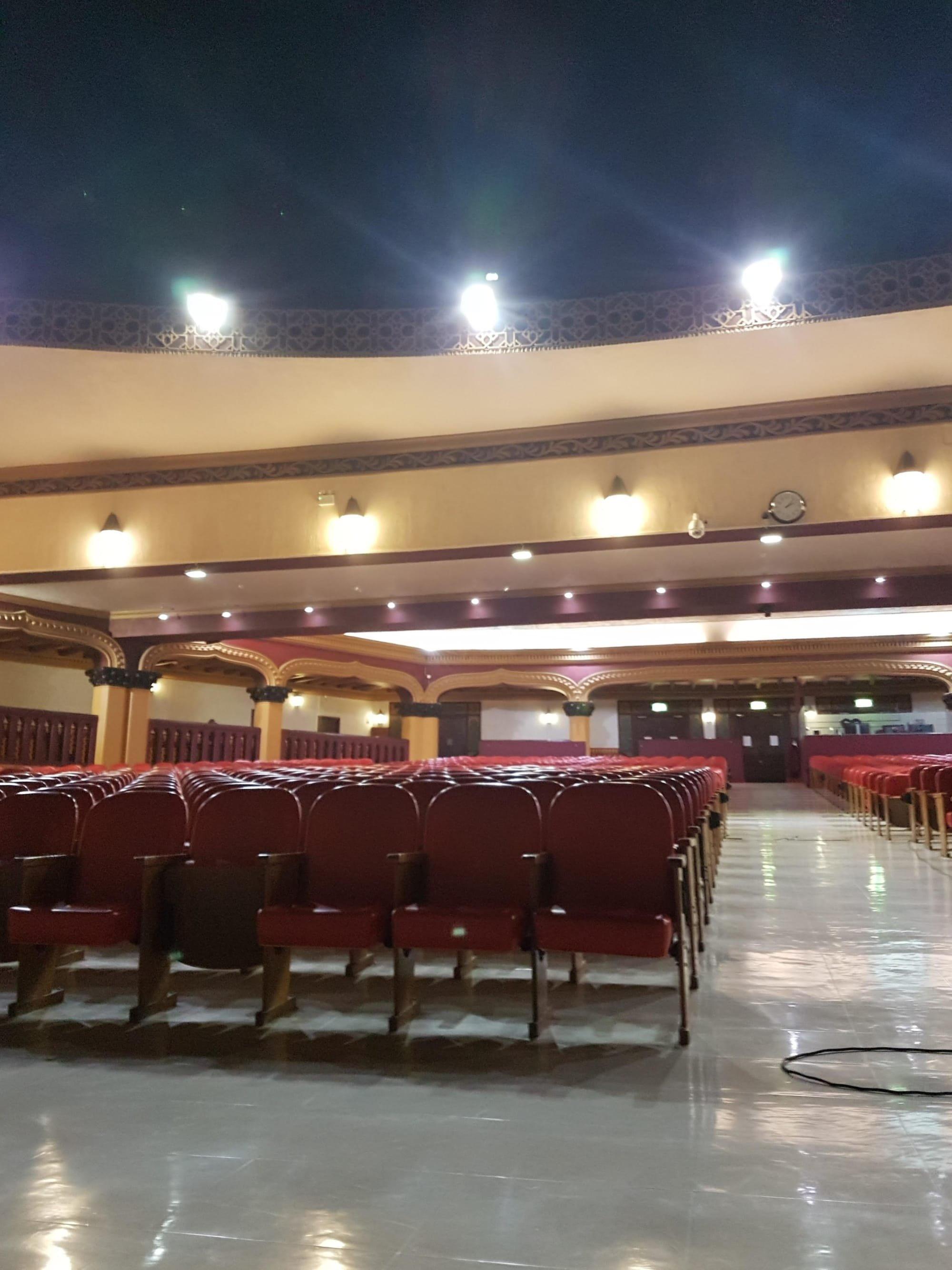 rainbow theater
