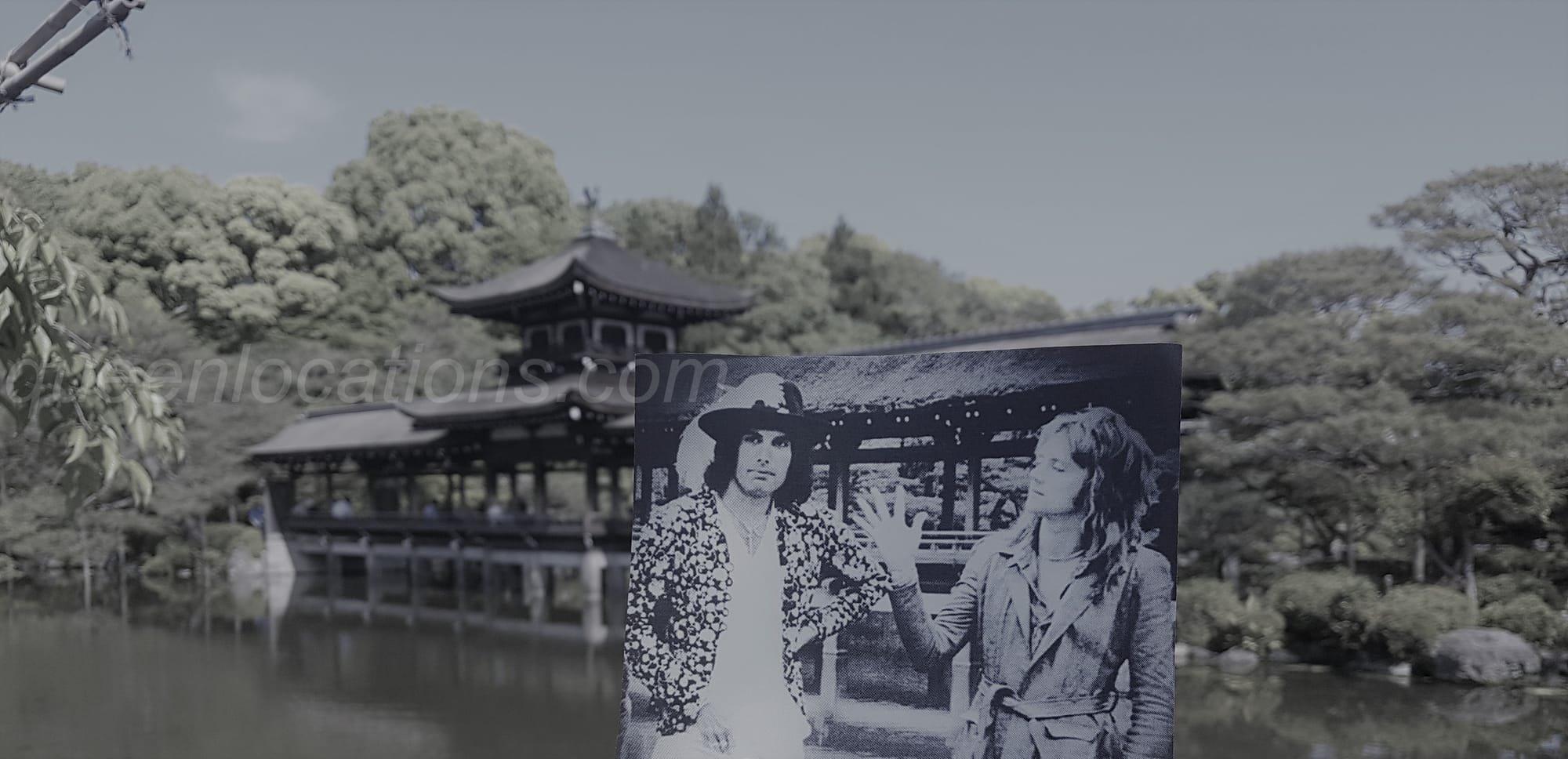 Queen Heian Shrine
