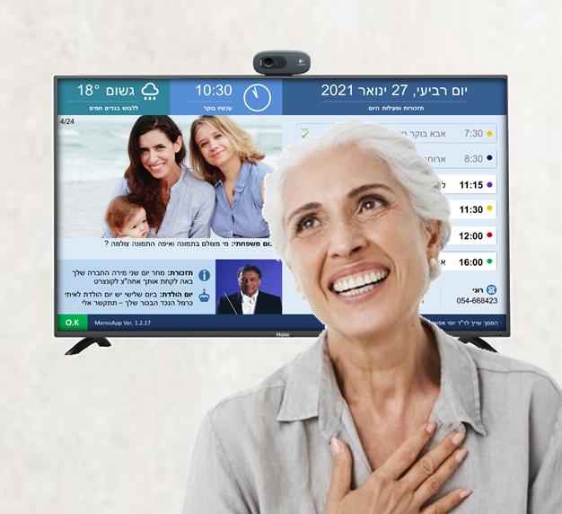 ממואפ מסייע לאנשים בתפקוד נמוך (Awarness) בעזרת מידע מותאם אישית