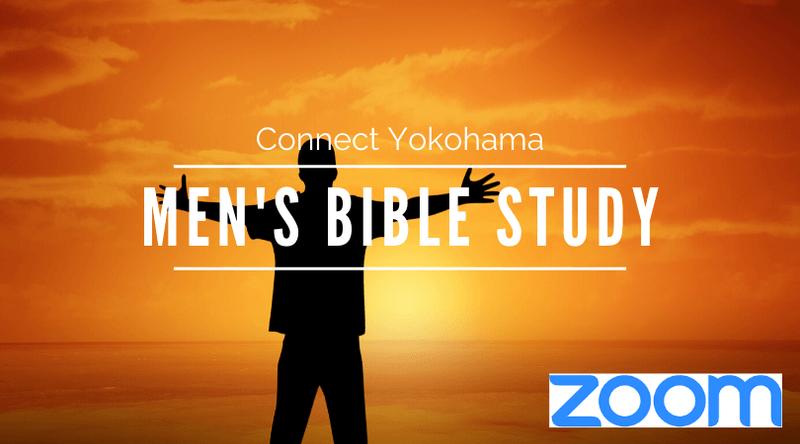 11/20 (金) (20:30) Men`s Bible Study