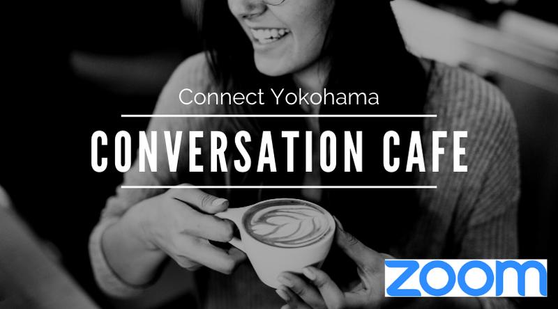 03/08 (月) (19:30) Conversation Cafe (ZOOM)