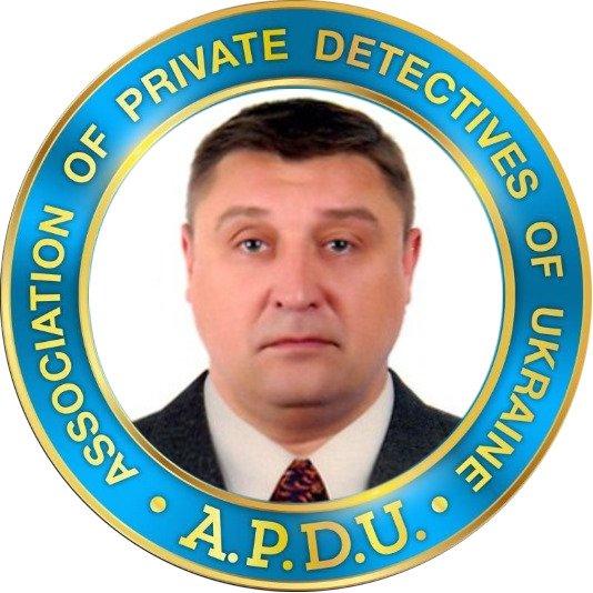 Олександр Удовенко