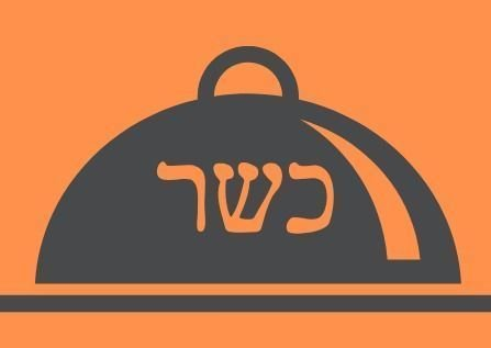 כשר בלונדון | Kosher in London