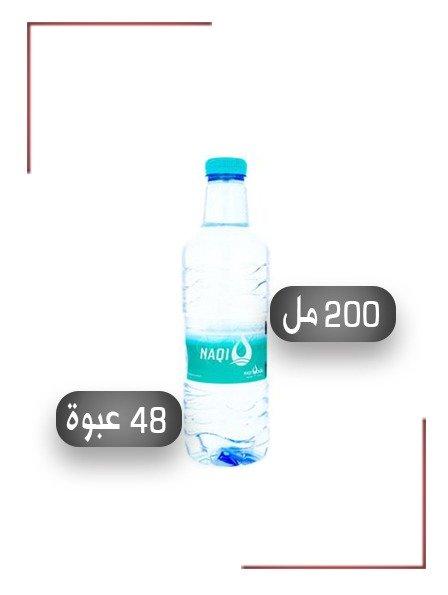 مياه نقي 200 مل جود عروض