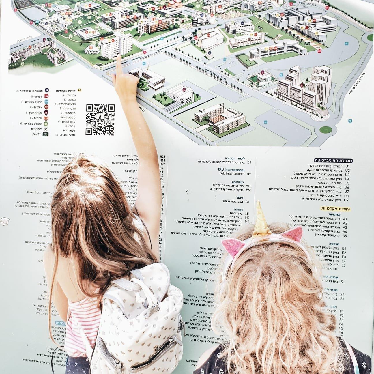 מה לעשות עם הילדים בחופש הגדול - בית התפוצות
