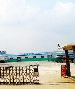 Qingdao Kangjing Marine Biotechnology