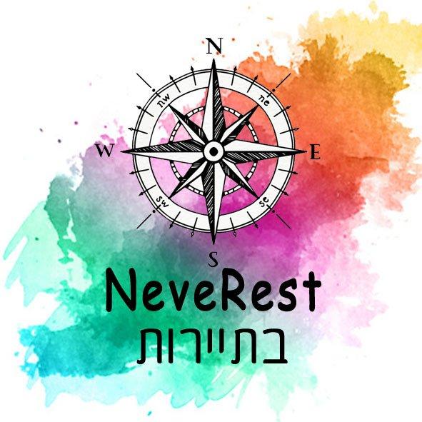 NeveRest בתיירות
