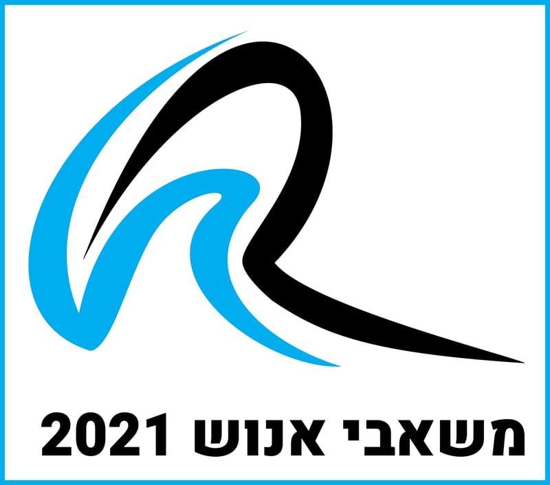 תערוכת הספקים הגדולה בישראל למשאבי אנוש וחווית עובד