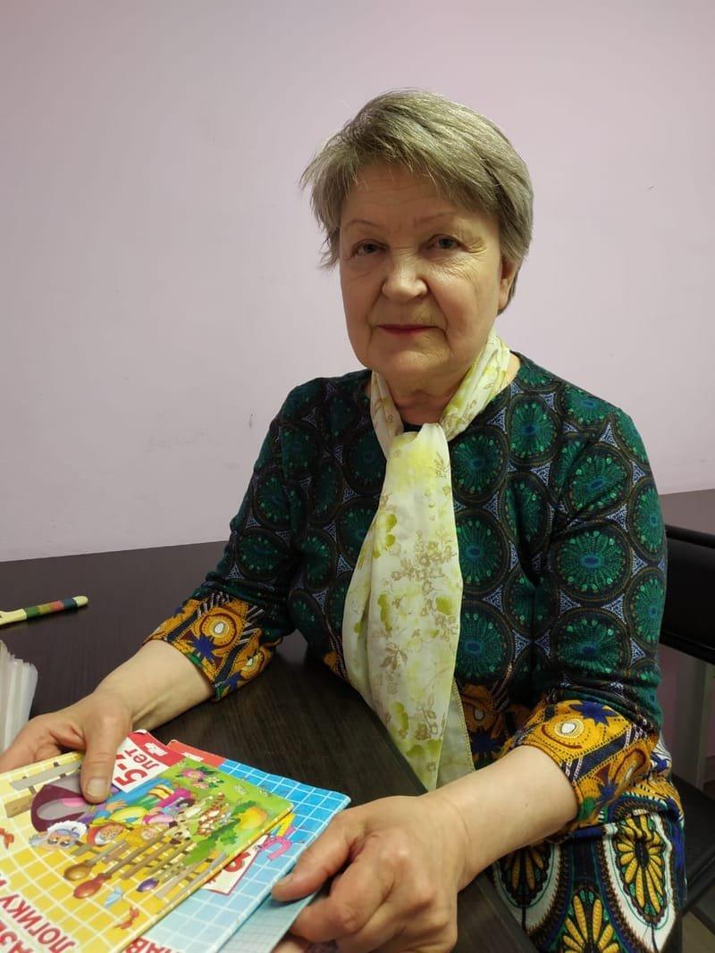 Людмила Михайловна Мещерякова