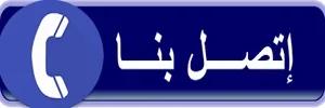 نقل اثاث بنجران