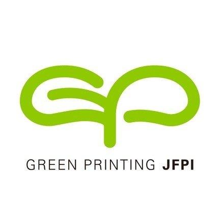 GP(グリーンプリンティング)マークの入った名刺を使っています。