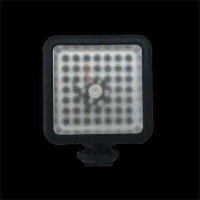 Night vision camera light
