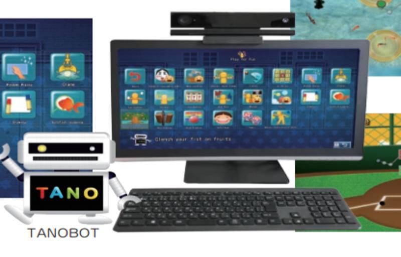 TANO Tech – Rehabilitation Training System