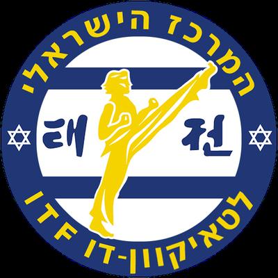 האתר הרשמי של המרכז הישראלי לטאיקוון-דו