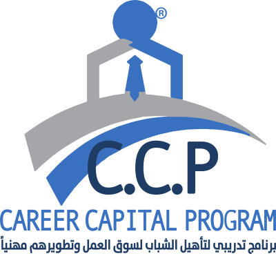 CAREER CAPITAL PROGRAM | C.C.P